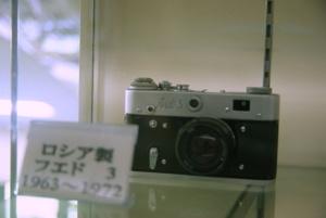 Imgp3810