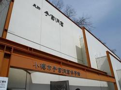 Temiyairiguchi1
